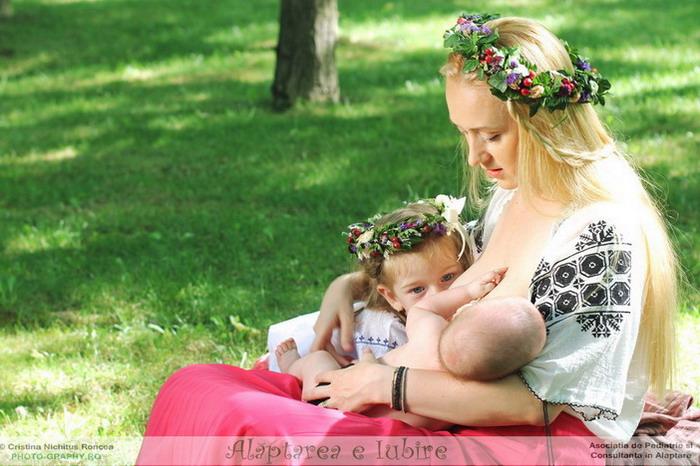 Alaptarea e Iubire de Cristina Nichitus Roncea