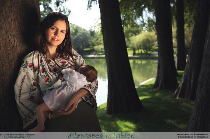Alaptarea e Iubire - foto Cristina Nichitus Roncea